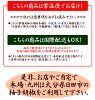 Introduces the 'starry sky Restaurant' business with yuzu pepper (red) 1 kg! * Total of 5,400 Yen (tax incl.) or more purchase