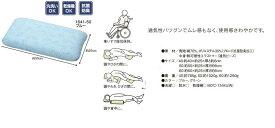 床ずれ予防クッション・【通気ビーズ フリークッション】1641-50・床ずれ予防用品・介護用クッション・体位変形クッション・ベット関連用品・エンゼル製品・医療・介護・施設・自宅・在宅・※送料は後ほど追加になります。