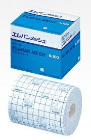 エレバンメッシュ No. 100   10cm×10m 1330032 粘着性伸縮ホータイ 不織布粘着メッシュ・シルキー包帯 ポア包帯 ハクゾウメディカル 1巻※送料は後ほど追加になります。
