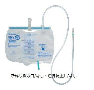 【5個入】テルモ ウロガードプラス UD-BE3012 新鮮尿採取口/なし・逆流防止弁/なし・容量/2,500mL導尿バッグ 排泄用品・閉鎖式導尿バック