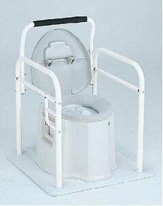 安全手すり  ポータブルトイレは含まれません。・医療・介護・施設・自宅・在宅・トイレ用手すり・ポータブルトイレ用手すり。※送料は後ほど追加になります。