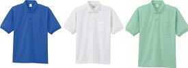 【半袖ポロシャツ】【ミントグリーン・ブルー・ホワイト】85254・男女兼用ポロシャツ・レディースポロシャツ・メンズポロシャツ・普段着・ヘルパー着・作業用制服・