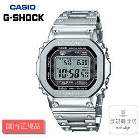 【送料無料】カシオ G-SHOCK GMW-B5000D-1JF CASIO 時計 Gショック タフソーラー 電波時計 フルメタル Bluetooth スマホリンク カジュアル 定番 アウトドア スーツ ギフト 記念 大人気モデル【創業100年の時計店】