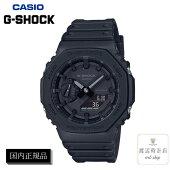 GショックGA-2100-1A1JFカシオークフルブラック人気カシオCASIO腕時計G-SHOCK