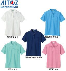10点選び割引 ユニフォーム 作業着 吸汗速乾(クールコンフォート)レディース半袖ポロシャツ AZ-10589 (3L) ペップ アイトス (AITOZ) お取寄せ