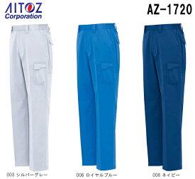10点選び割引 秋冬用作業服 作業着 ワークパンツ(ノータック) AZ-1720 (3L・4L) エコワーカー・フォレスト アイトス(AITOZ) お取寄せ