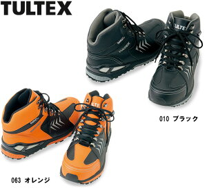 安全靴 作業靴 セーフティシューズ防水セーフティシューズ(ミドルカット) AZ-56380 (22.5〜29.0cm)アイトス (AITOZ) お取寄せ
