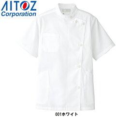 10点選び割引 白衣 食品工場用 レディース半袖KCコート AZ-861302 (S〜6L) メディカル アイトス (AITOZ) お取寄せ