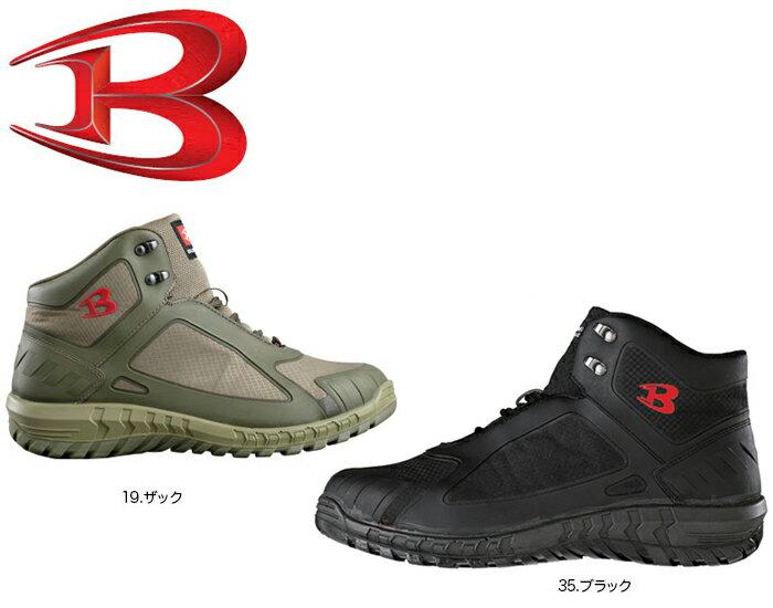 安全靴 作業靴 セーフティシューズセーフティフットウェア(ユニセックス) 812 (23.5cm〜28.0cm)SHOESシリーズバートル(BURTLE) お取寄せ