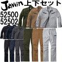 【上下セット送料無料】 ジャウィン(Jawin) ストレッチジャンパー 52500 (S〜LL)&ノータックカーゴ 52502 (73〜88c…