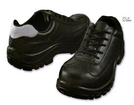 安全靴 作業靴 セーフティシューズセーフティスニーカー S6061R (23.0cm〜30.0cm)セーフティシューズ自重堂(JICHODO) お取寄せ
