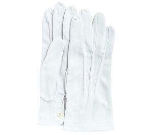 10点選び割引 おたふく手袋 礼装用手袋(ナイロンダブル)ホック付 10個セット OT-545 サイズ:M・L 作業服・作業着・作業用品 お取寄せ