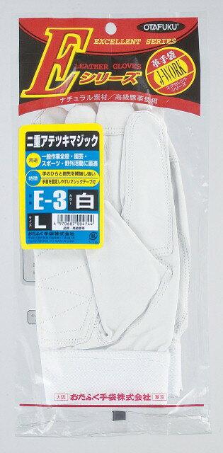 10点選び割引 おたふく手袋 豚革手袋 二重アテ付マジック付 1双組 OT-E-3 サイズ:M・L 作業服・作業着・作業用品・手袋 お取寄せ