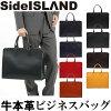 ベーシックビジネスバッグSI85-2010SideISLANDバッグのラッピング400円(税別)牛本革レザー