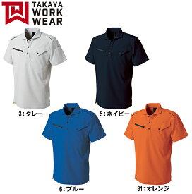 ポロシャツ 作業服 作業着半袖ポロ NK-1006 (S〜LL)NK-1006シリーズタカヤ商事 お取寄せ