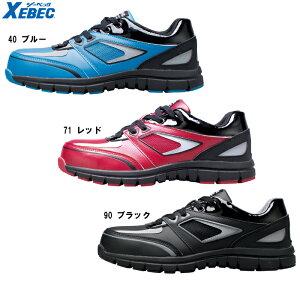 安全靴作業靴セーフティシューズセフティシューズ85405(23.0cm〜29.0cm)ジーベック(XEBEC)お取寄せ