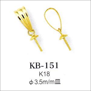 K18 シンプルバチカン 太目のチェーンにも通る幅約6ミリ ペンダントトップ パーツ