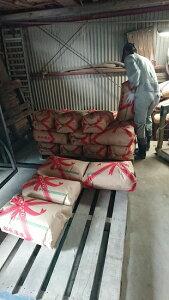 淡路島産 令和2年度 コシヒカリ(玄米) 30kg 減農薬こだわり栽培 送料無料(北海道・沖縄・離島は別途送料が掛かります)