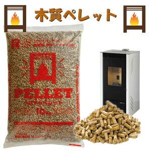 【10kg】木質ペレット クロマツ 6mm