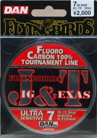 ルアーライン フロロカーボン ブラックバス用ダンジグ&テキサス 7lb