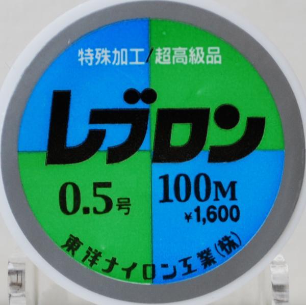 ダイヤフィッシングレブロン100m 0.5号ミストクリアー