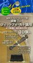 カチドキフィットフォールド徳用(10個入)サイズ:S