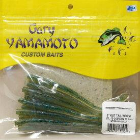 ゲーリーヤマモトカットテール5inc(10個入)343/000N ウォーターメロンブルーギル/クリスタルクリアー(ノンソルティ)ラミネート