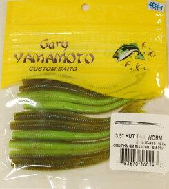 ゲーリーヤマモトカットテール3.5inc(10個入)985 グリーンパンプキン/スモールブルーフレーク/チャート/スモールパープルフレーク