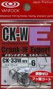 VANFOOK(ヴァンフック)CK-33Wzero 16本入り #6トラウトフック バーブレス ダブルリング仕様 フッ素コーティング ク…