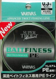 バリバスベイトフィネスPE 0.3号(120m巻)