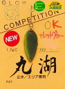 丸湖 COMPETITION 1.7gOK