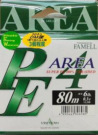 ヤマトヨ PEラインエリア4 6lb(0.3号)※ラインカラーホワイト