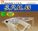 バスデイ S.P.M.55C-378 RED&BLUE