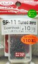 VANFOOK(ヴァンフック)SP-11 チューンドゼロ 110本入#10