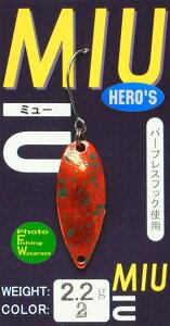 フォレスト ミュー 2.2gHERO'S 2 ドラゴンフルーツ