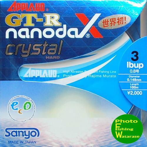 サンヨーナイロンGT-Rナノダックス クリスタルハード 100m巻-3lb(0.8号)