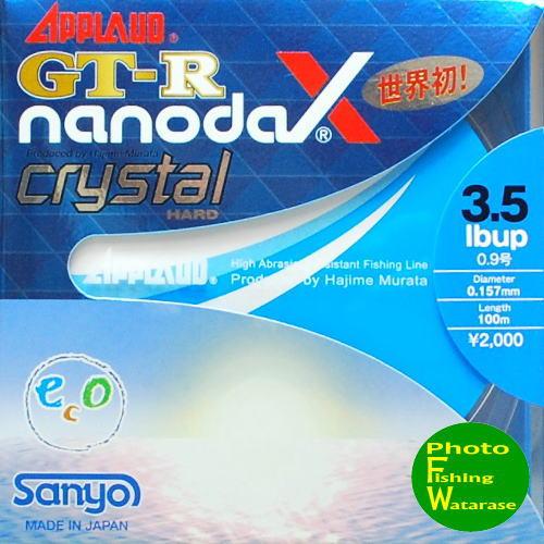 サンヨーナイロンGT-Rナノダックス クリスタルハード 100m巻-3.5lb(0.9号)