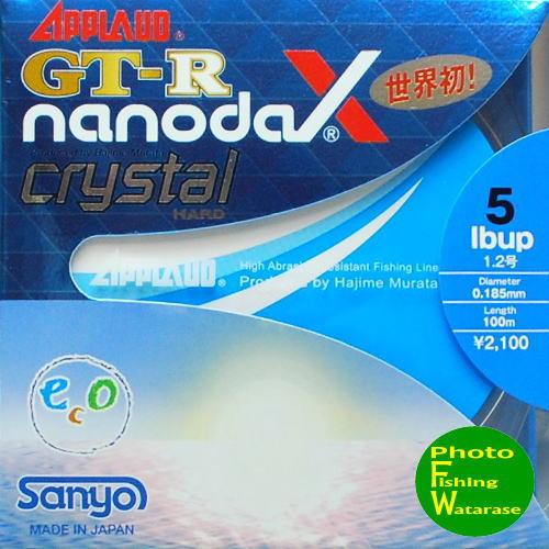 サンヨーナイロンGT-Rナノダックス クリスタルハード 100m巻-5lb(1.2号)