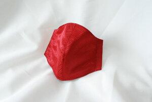【メール便可】和柄立体マスク サヤ型 エンジ