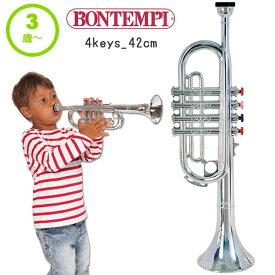おもちゃ 楽器 トランペット 42cm 3歳 4歳 誕生日 プレゼント 男の子 女の子 知育 誕生日プレゼント 知育玩具 かわいい ラッパ 子供 音楽 室内遊び ボンテンピ 孫 かっこいい おしゃれ らっぱ 324231