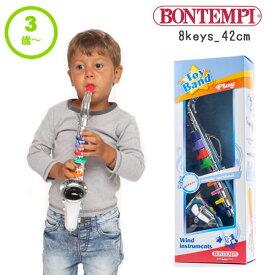 おもちゃ 楽器 サックスフォン 42cm 3歳 4歳 誕生日 プレゼント 男の子 女の子 知育 誕生日プレゼント 知育玩具 かわいい サックス ラッパ 子供 音楽 人気 室内遊び ギフト ボンテンピ おしゃれ 孫 かっこいい 324331