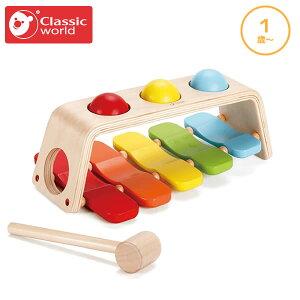 【送料無料】 おもちゃ 1歳 以上 2歳 女の子 男の子 出産祝い 誕生日 ハンマートイ 大工さん 木琴 楽器 子供 子供用 叩くおもちゃ プレゼント 知育玩具 人気 誕生日 誕生日プレゼント 内祝い