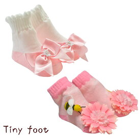 靴下 ベビー 赤ちゃん タイニーフット 出産祝い 女の子 日本製 ソックス ベビーソックス 新生児 ベビー服 キッズ おしゃれ お祝い 0歳 12ヶ月 かわいい プレゼント ギフト 贈り物