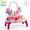 送料無料 【ラッピング無料】 おもちゃ 誕生日 お祝い 4歳 5歳 6歳 女の子 ジェコ フローラ ドレッシング テーブル 知…