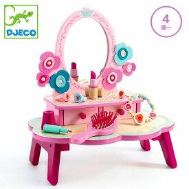 送料無料 おもちゃ 誕生日 お祝い 4歳 5歳 6歳 女の子 ジェコ フローラ ドレッシング テーブル 知育玩具 子供 プレゼント 室内遊び ラッピング アクセサリー ドレッサー かわいい おしゃれ 収納 ごっこ遊び 内祝い 木のおもちゃ 木製 安全 おままごと