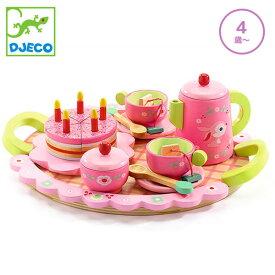 送料無料 【ラッピング無料】おもちゃ 女の子 4歳 以上 5歳 6歳 誕生日 お祝い おままごとセット ティーセット 木製 リリローズ ティーパーティー ままごと 知育玩具 木のおもちゃ 子供 プレゼント 誕生日 安全 知育 おままごと ケーキ おしゃれ あす楽