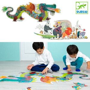 パズル 幼児 ジグソーパズル 子供用 おもちゃ ジャイアントパズル 男の子 女の子 4歳 以上 5歳 6歳 誕生日 プレゼント 男 女 室内 遊び プレゼント ジェコ DJECO