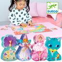 送料無料 パズル 幼児 おもちゃ シルエットパズル 36ピース 女の子 4歳 以上 5歳 6歳 誕生日 プレゼント 男 女 室内遊…