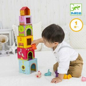 あす楽 おもちゃ 男の子 女の子 1歳半 2歳 タパニファーム 知育玩具 誕生日 プレゼント 1歳 おしゃれ パズル 幼児 ブロックス 知育 ブロック パズル 数字 室内遊びプレゼント ジェコ