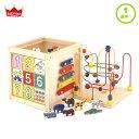 おもちゃ 森のあそび箱 ボックス 木製 仕掛け エドインター 1歳 以上 2歳 型はめパズル ビーズ 男の子 女の子 誕生日 …